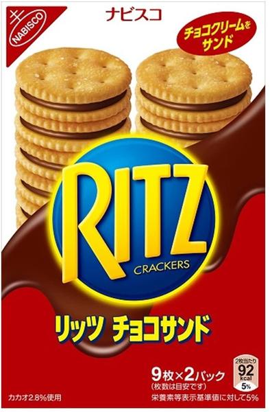 Ritz Chocolate