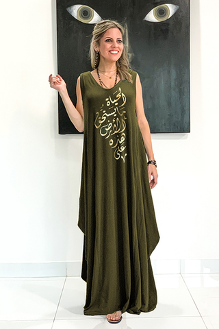 Life Sleeveless V Neck Cotton Maxi Dress - Olive (3930548600876)