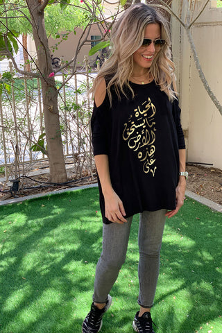 Peek A Boo Tee with Arabic Life Print- Black Gold