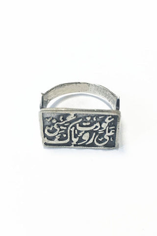 Rock It Ring – 925 Egyptian sterling Silver - Gingerlining