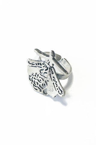 Tannoura Ring – 925 Egyptian sterling Silver - Gingerlining
