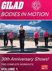 Gilad's Bodies In Motion: 30th Anniversary Shows! Vol. 1 - Collage Video