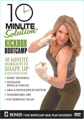 10 Minute Solution: Kickbox Bootcamp - Collage Video