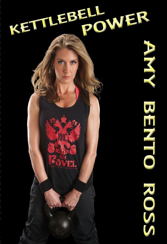 Amy Bento Ross' Kettlebell Power - Collage Video