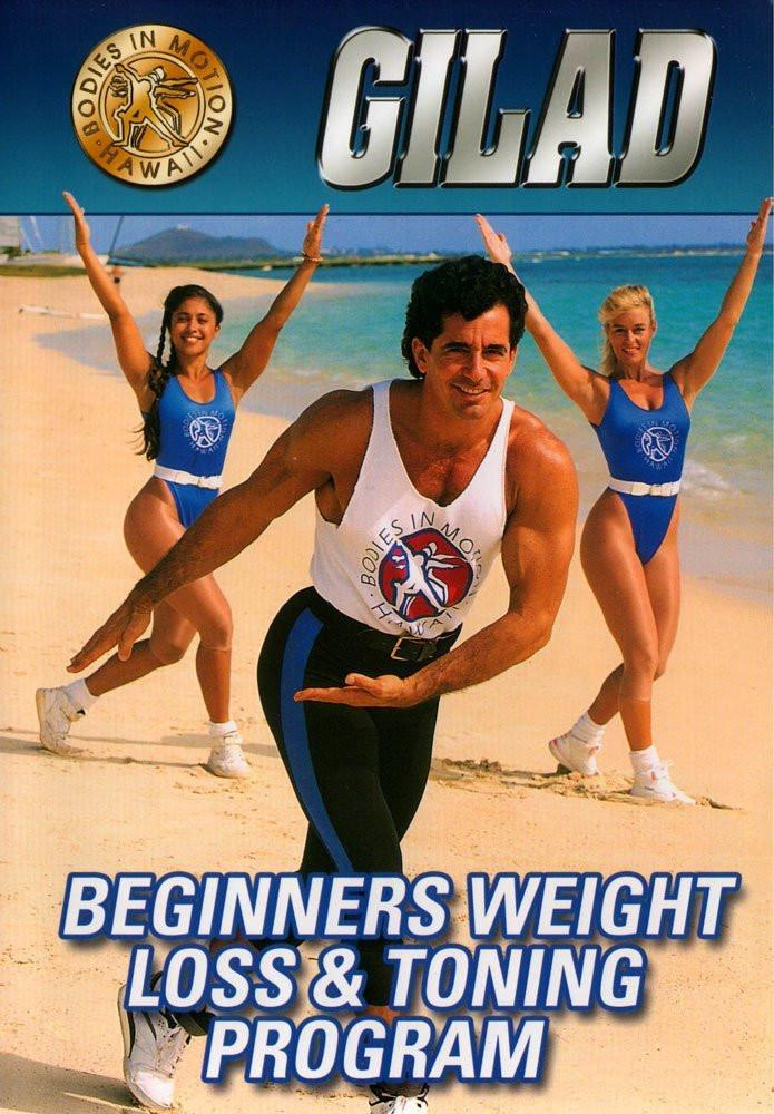 Gilad's Beginners Weight Loss & Toning Program - Collage Video