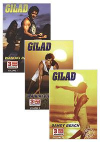 Gilad's Classic TV Shows Vol. 1, 2 and 3