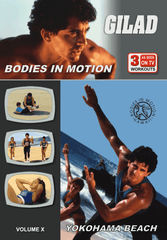 Gilad: Bodies In Motion Yokohama Beach