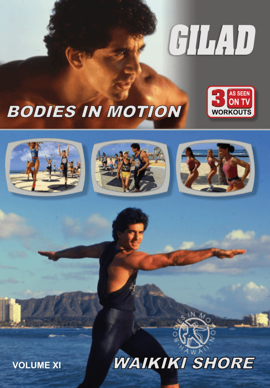 Gilad: Bodies In Motion Waikiki Shore - Collage Video