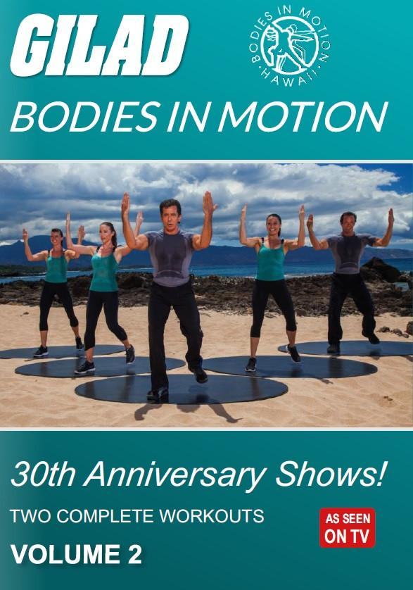 Gilad's Bodies In Motion: 30th Anniversary Shows! Vol. 2 - Collage Video