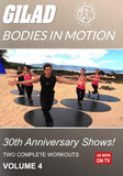 Gilad's Bodies In Motion: 30th Anniversary Shows! Vol. 4 - Collage Video