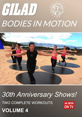 Gilad's Bodies In Motion: 30th Anniversary Shows! Vol. 4