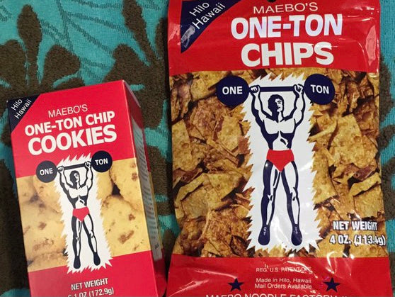 Taste of Hawai'i: File No.064 Maebo's One-Ton Chip & Cookie by さぷり