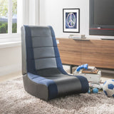 Loungie Rockme Video Gaming Rocker Chair