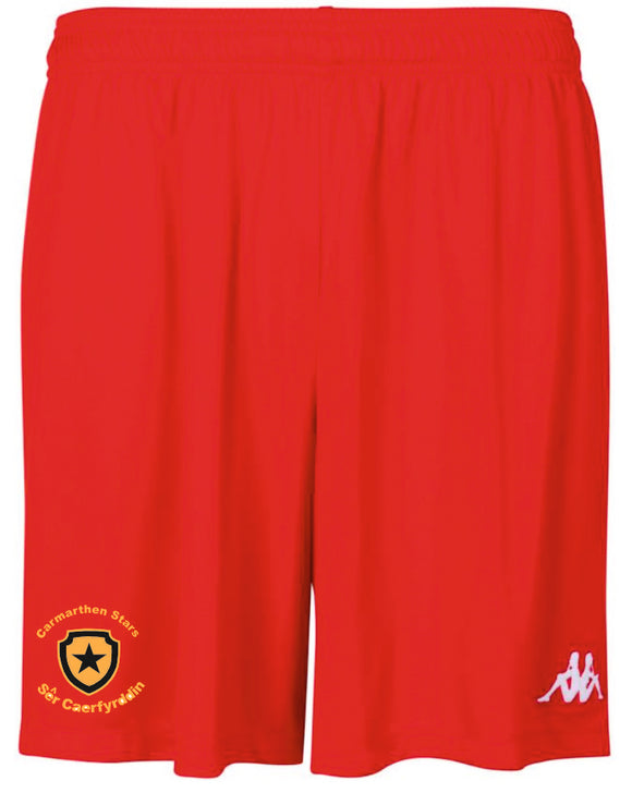 Juniors Away / Training shorts