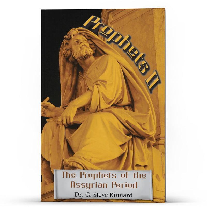 Prophets II—Prophets of the Assyrian Period - Disciple Today Media Store