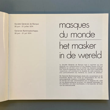 Andy Warhol's Interview Magazine - Vol 1 No 1 - 1969