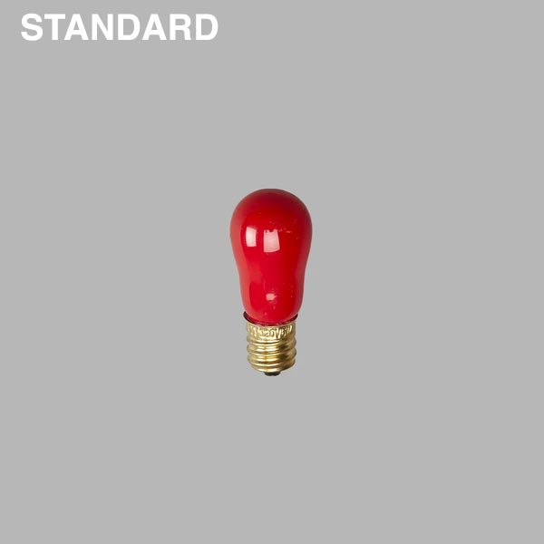 Small Red Bulb