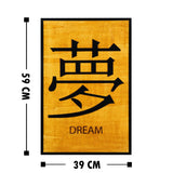 Dream Wall Art-Metal Wall Art-[sale]-[design]-[modern]-Modern Furniture Deals
