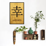 Happiness Wall Art-Metal Wall Art-[sale]-[design]-[modern]-Modern Furniture Deals