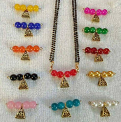 changeble all colours mangalsutra