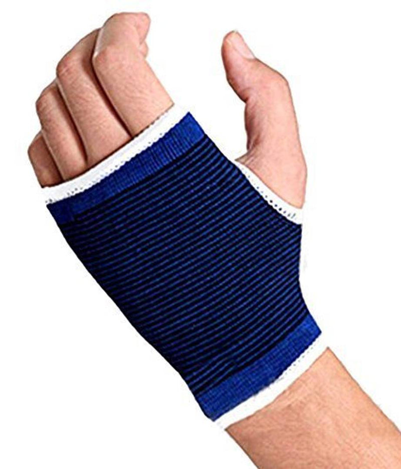 Elastic Palm Support for Joint Pain Surgical and Sports Activity (Multi) (1 Pair)