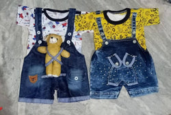 KIYA DENIMPARTY WEAR DUNGRI FOR GIRL AND BOY COMBO