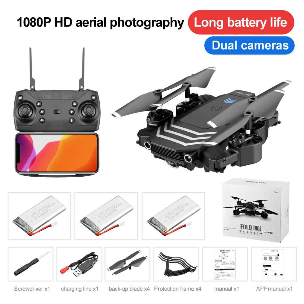 LS11 RC Drone 4K With camera HD Wifi fpv Mini Foldable Dron Helicopter Professional Quadcopter Selfie Drones Gifts Toys for boys