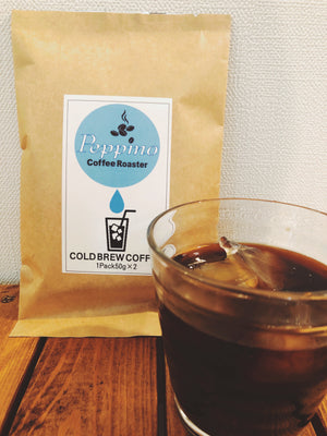 【COLD BREW COFFEE 】50g×2パック