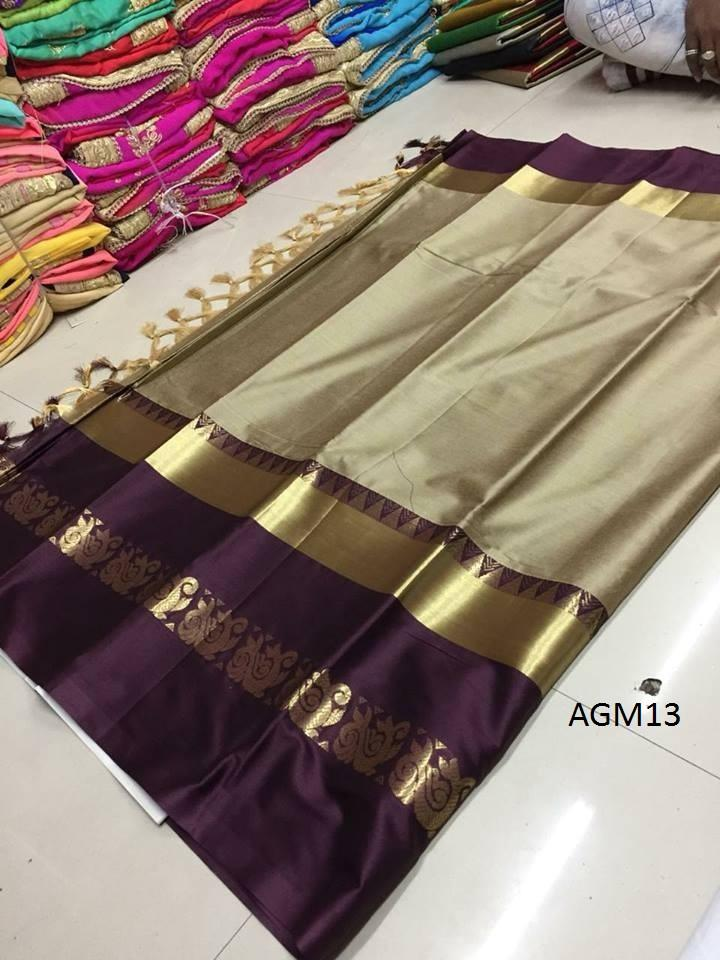Get Saree Surpassing multi wedding wear soft silk saree with With Blouse Piece