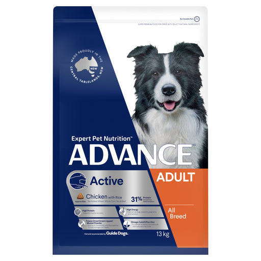 ADVANCE™ Active Adult All Breed Chicken with Rice Dry Dog Food 13kg