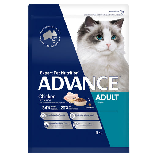 ADVANCE™ Adult Dry Cat Food Chicken with Rice 6kg