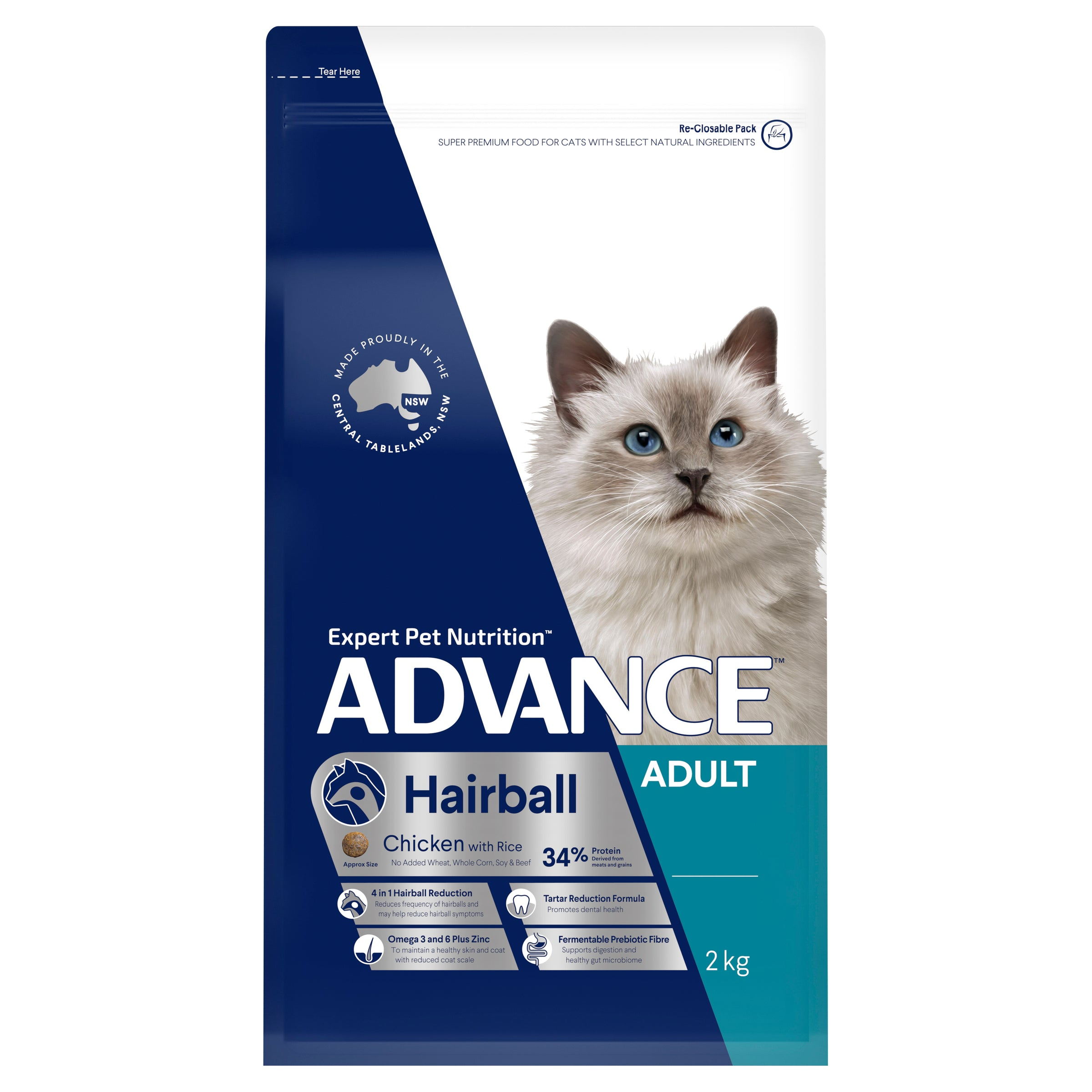 ADVANCE™ Hairball Adult Dry Cat Food Chicken with Rice 2kg