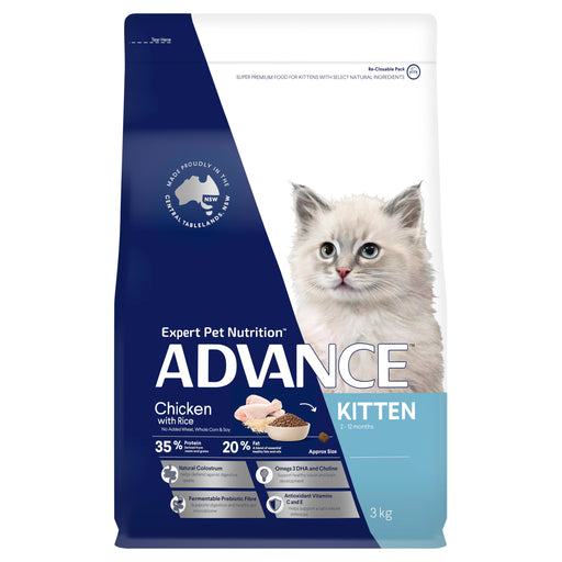 ADVANCE™ Kitten Growth Dry Cat Food Chicken and Rice 3kg