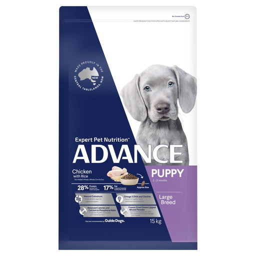 ADVANCE™ Puppy Growth Large Breed Chicken with Rice Dry Dog Food 15kg