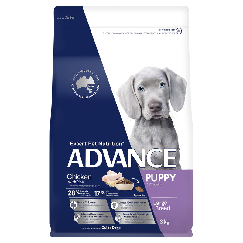 ADVANCE™ Puppy Growth Large Breed Chicken with Rice Dry Dog Food 3kg