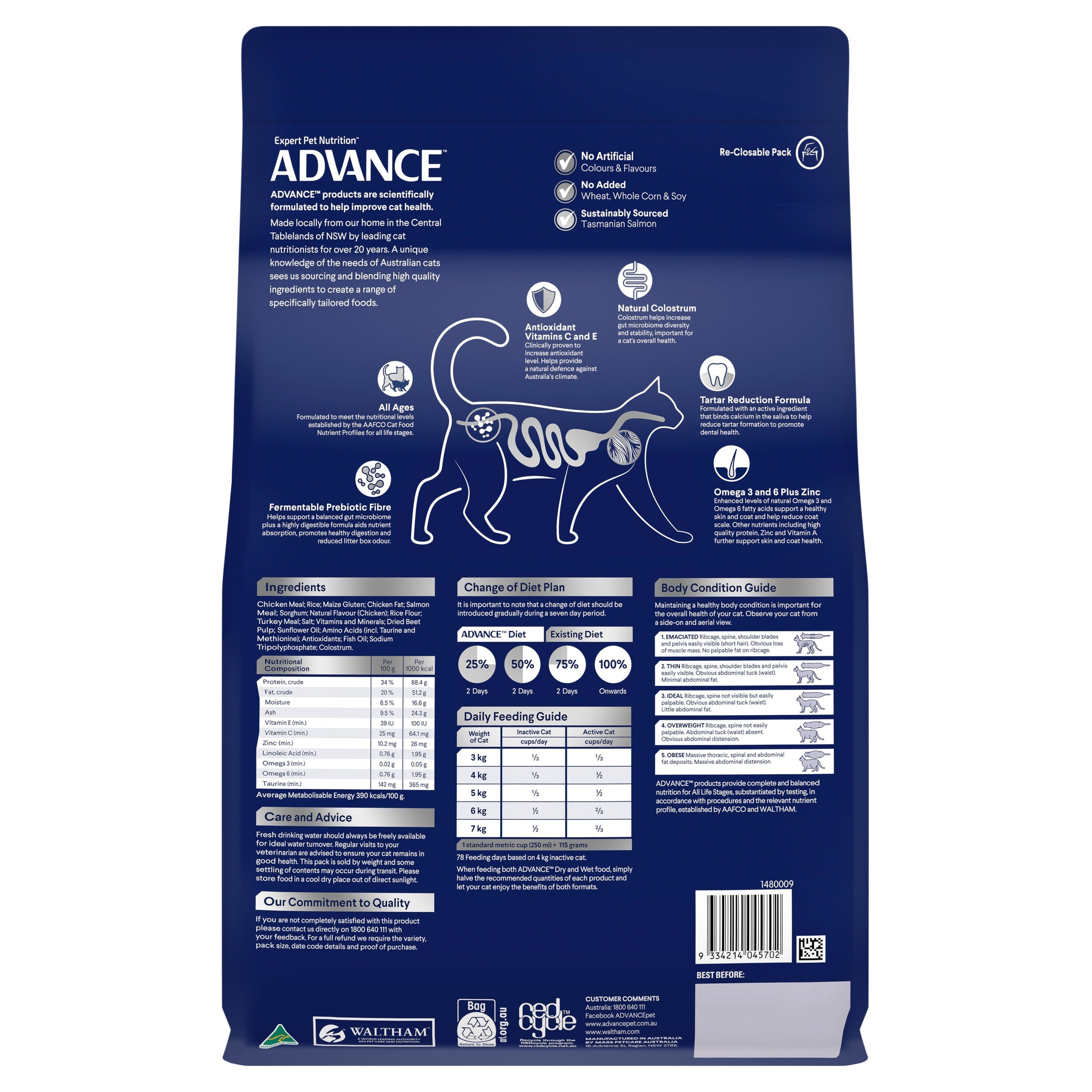 ADVANCE™ Multi Cat All Ages Dry Cat Food Chicken & Salmon with Rice 3kg