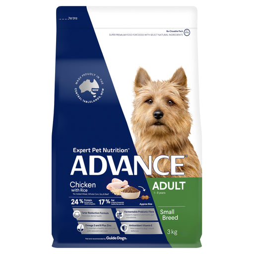 ADVANCE™ Adult Small Breed Chicken with Rice Dry Dog Food 3kg