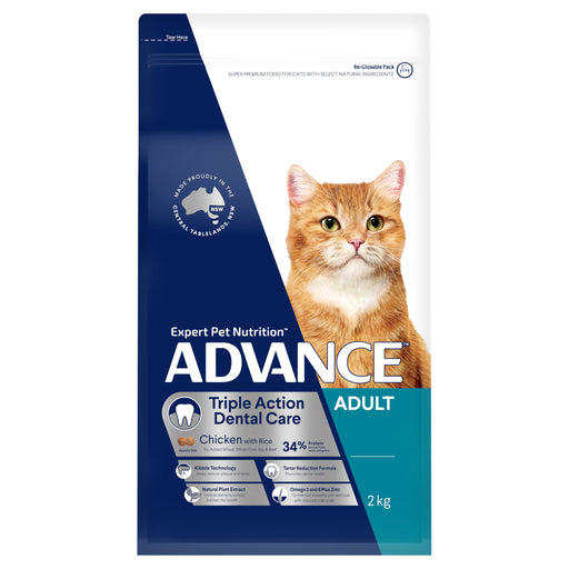 ADVANCE™ Dental Care Triple Action Adult Dry Cat Food Chicken with Rice 2kg