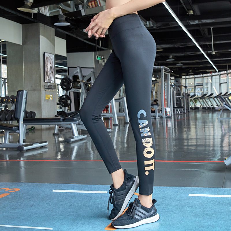 Can Do It Legging