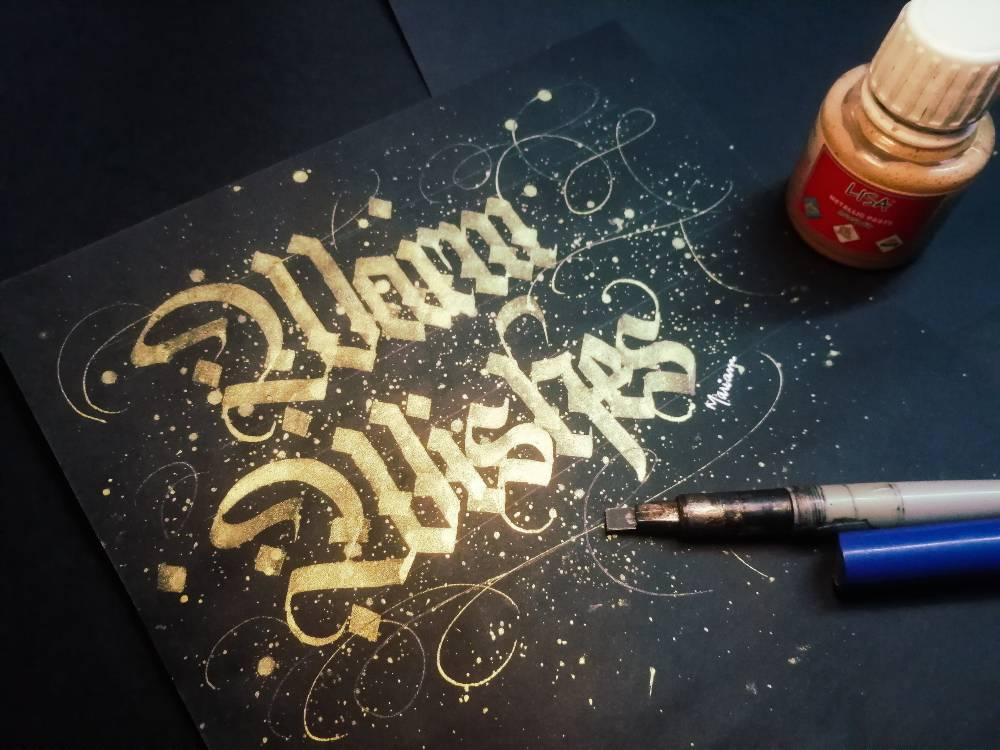Warm Wishes calligraphy by Mariam Iqbal Mirza