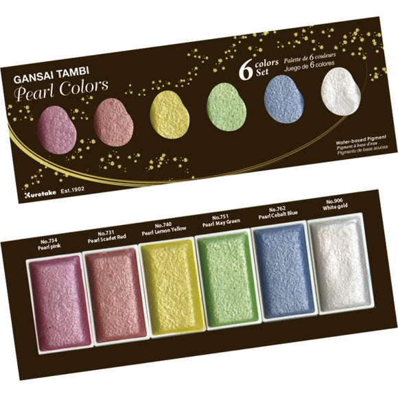 Kuretake Gansai Tambi Pearl Colors watercolour paints