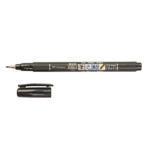 Tombow Fudenosuke Calligraphy Brush Pen - black soft tip