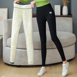 Spartose™ Hot Winter Leggings 2020!