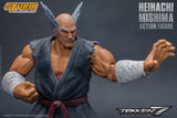 "HEIHACHI MISHIMA      ""三島 平八"" TEKKEN 7 ACTION FIGURE"