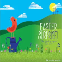 The Easter SurpRISE!
