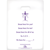 Jesus Lives for Me! Goodie Bag (12)