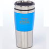 Travel Mug - One Purpose