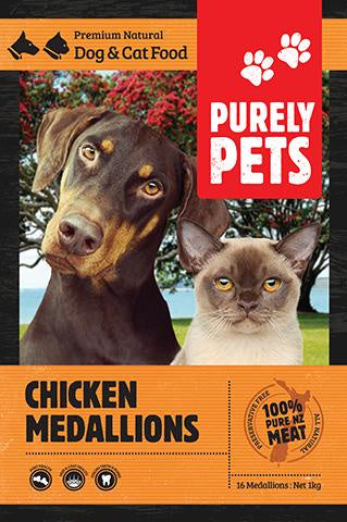 Purely Pets Chicken Medallions