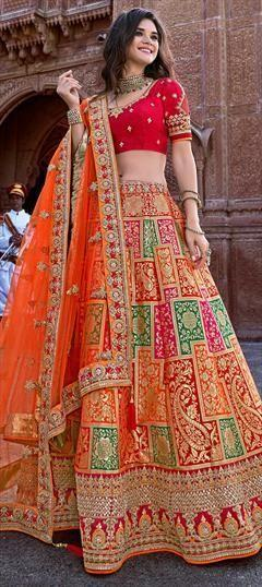 Awesome Designer Partywear Embroidered Lehenga .