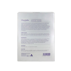 Chantelle Concentrated Repair Mask